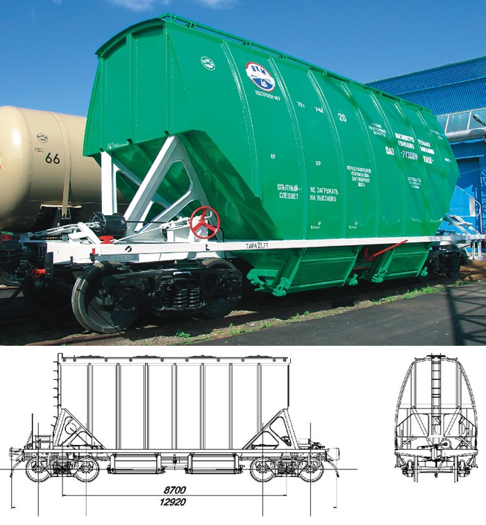 Цистерны для перевозки нефтепродуктов модель 15-150-02